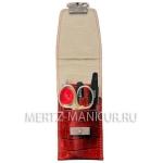 HОВИНКА!!! Маникюрный набор MERTZ 9747 RF